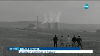 """Премиерни български и международни филми в """"Киномания"""""""