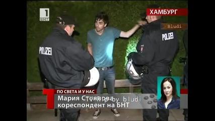 1500 на Facebook - Парти с арести