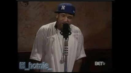 Rap City Freestyle - Slim Thug *HQ*