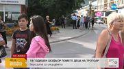 Демонстрация в Петрич след жестока катастрофа