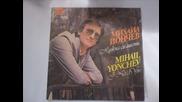 Михаил Йончев--спомен От Лятото За Магдалена 1986