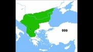 България През Вековете