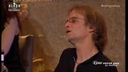 Антонис Ремос - угаси луната - 26.04.2014