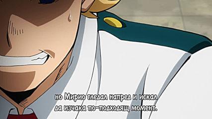 [easternspirit] Моята академия за герои S04 - E06
