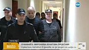 Обвиненият за убийството на бодигарда на Митьо Очите застава пред Спецсъдa