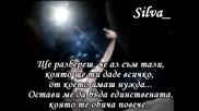 Селин Дион - Да Те Обичам Повече ( Превод)
