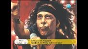 Графит на Рони Джеймс Дио зарадва истински фен