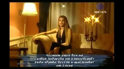 Емилия -- Изгубена любов