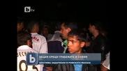 Акция срещу грабежите в София