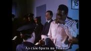 Светкавицата (1990) - Бг Суб - епизод 10 - Надпревара с времето(2/2)
