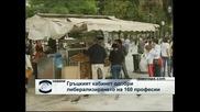 Гръцкият кабинет одобри либерализирането на 160 професии