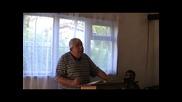 Какво имаме чрез вяра в Христа - Пастор Фахри Тахиров