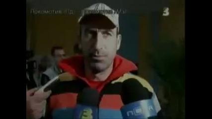 Йордан Лечков - Hooligan