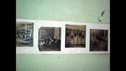 26 Години от Инцидента Чернобил