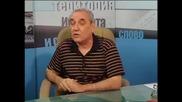 Диагноза с Георги Ифандиев 02. 07 .2014г.
