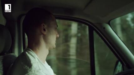 Под Прикритие - Сезон 5 Епизод 4, Промо
