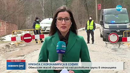 Новините на NOVA (28.03.2020 - обедна емисия)