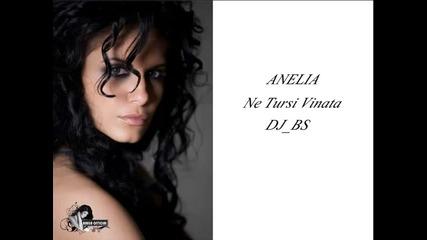 New! Анелия - Не търси вината Versia 2 C D R I P