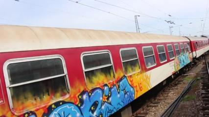 Успоредно движение на влакове 40102 и 3621.