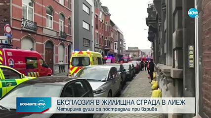 Експлозия в сграда в Лиеж, има ранени