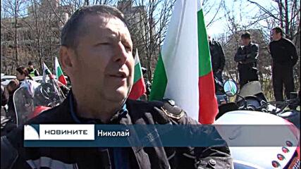 Две шествия за Националния празник в Благоевград