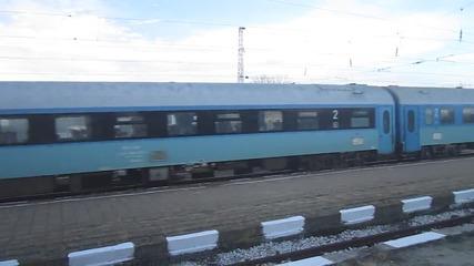 Влак за София