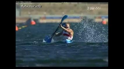 Flatwater Canoe - Kayak Hd