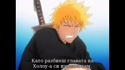Bleach - 7 Bg Subs [high]