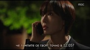 [easternspirit] Two Weeks (2013) E13 1/2