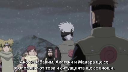 Naruto Shippuuden 208 bg subs Високо качество