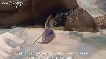 Превод Обичам Те - Lara Fabian - Je taime Hd -