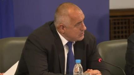 Работна среща в Министерски съвет за намаляване на административната тежест