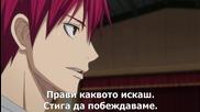 [easternspirit] Kuroko's Basketball 3 - 15 bg