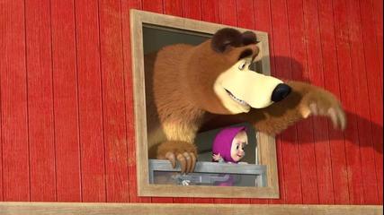 Маша и мечока - Пътешествието (руско Аудио)
