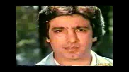 Aik Pal Bhi Na Rehna - Mehdi Hasan