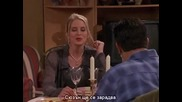 Friends, Season 3, Episode 17 Bg Subs
