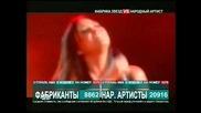 Ирина Дубцова - Сердце В Тысячу Свечей