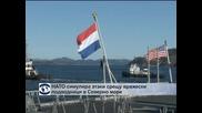 НАТО симулира атакуване на вражески подводници в Северно море