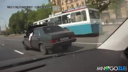Баси шофирането .. !!