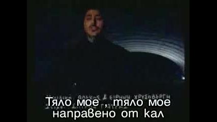 Notis Sfakianakis - Soma Mou (с Bg превод) Liubima Pesen