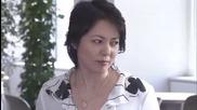Куросаги - Епизод 01 2/2 - Бг Суб - Високо Качество