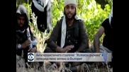 """Антитерористичната стратегия: """"Ислямска държава"""" е непосредствена заплаха за България"""