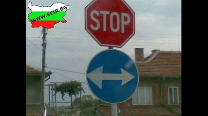 Funny Pictures From Bulgaria
