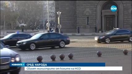 Борисов: Министрите искат да ходят с метро и пеша