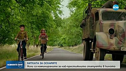 Новините на NOVA (13.01.2020 - централна емисия)