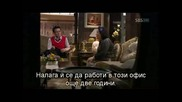 Бг Субс - Prosecutor Princess - Еп. 6 - 4/4