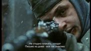 U. D. O. - Плачет солдат