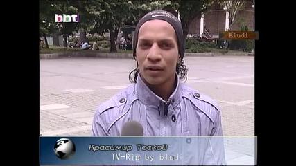 Пребитото момче от България търси талант в протест с/у расизма