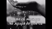 Дъждовен Миг