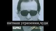 ~^*vasilis karras - aporo An Aisthanesai typseis {bg Subs}*^~